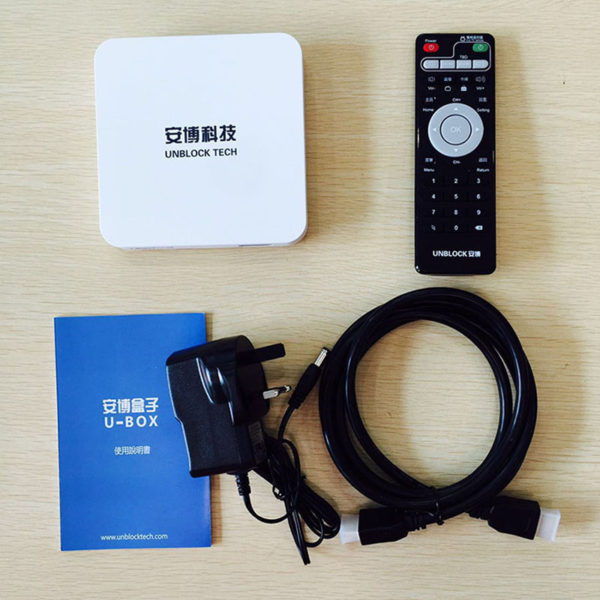 Unblock Ubox Android 5 1 TV Box III UBOX3 pgraded IPTV Gen 3 S900 Pro UBTV  Smart TV Box HD 4K 32gb Network Media Player WiFi | Antenna Digital